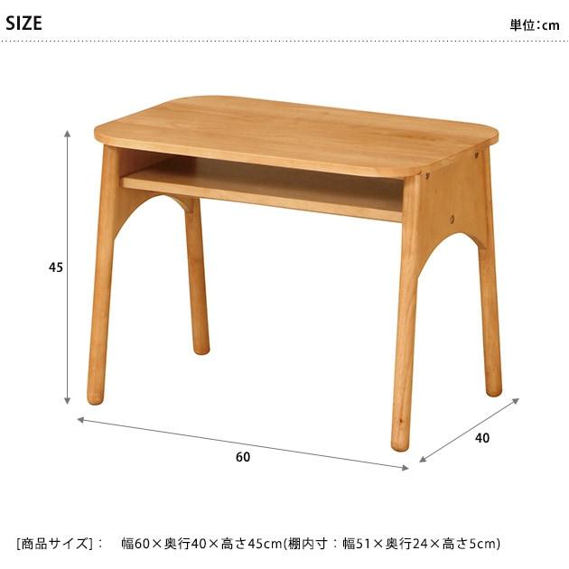 トット テーブル  キッズテーブル キッズデスク 机 学習机 キッズ 天然木 ナチュラル シンプル 幅60 リビング