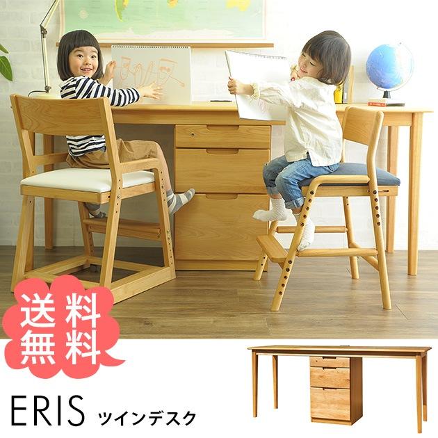 ERIS エリス TWIN DESK ツインデスク  キッズデスク 勉強机 デスク 机 キッズ家具 キッズファニチャー 天然木 無垢材 ISSEIKI 一生紀