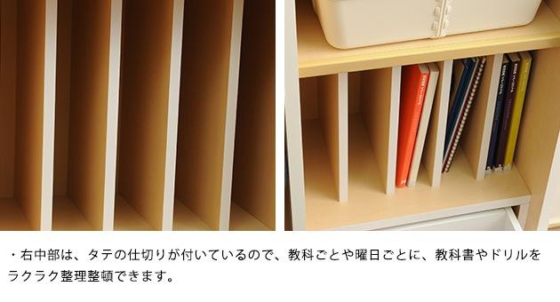Pastel パステル 74ランドセルラック  ランドセルラック 本棚 ハンガーラック ラック コートラック 棚 片付け 日本製 アイクラフト 完成品