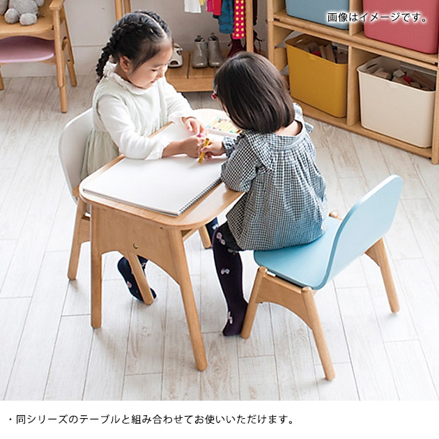 トット キッズアームチェアチェア  キッズチェア イス キッズ こども用 椅子 こども部屋 リビング 天然木 ナチュラル シンプル
