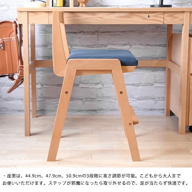 スピカ キッズチェアー  ビーチ   キッズチェア 学習椅子 チェア 椅子 キッズ家具 キッズファニチャー 日本製 国産家具 杉工場 ナチュラル