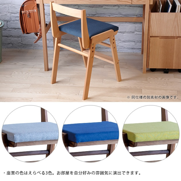 スピカ キッズチェアー ウォールナット  キッズチェア 学習椅子 チェア 椅子 キッズ家具 キッズファニチャー 日本製 国産家具 杉工場 ナチュラル