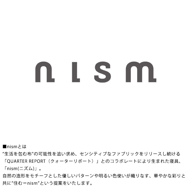 nism×QUARTER REPORT ニズム×クオーターリポート Pigeon ピジョン ピロケースM   ピロケース まくらカバー カバー 洗える ウォッシャブル 日本製 綿100% クオーターリポート おしゃれ 北欧