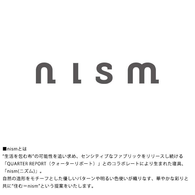 nism×QUARTER REPORT ニズム×クオーターリポート Ruska ルスカ ピロケースM  ピロケース まくらカバー カバー 洗える ウォッシャブル 日本製 綿100% クオーターリポート おしゃれ 北欧