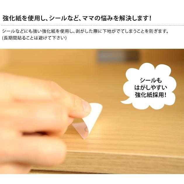 完成品・日本製のこどもと暮らしオリジナル Curio Life ランドセルラック ワイド ナチュラルカラー