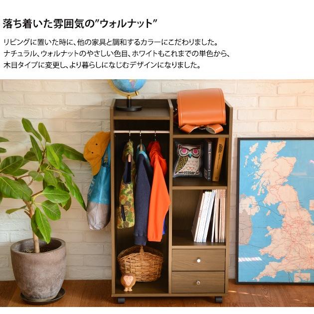 完成品・日本製のこどもと暮らしオリジナル Curio Life キャスター付きランドセルラック&ハンガーラック ウォルナットカラー