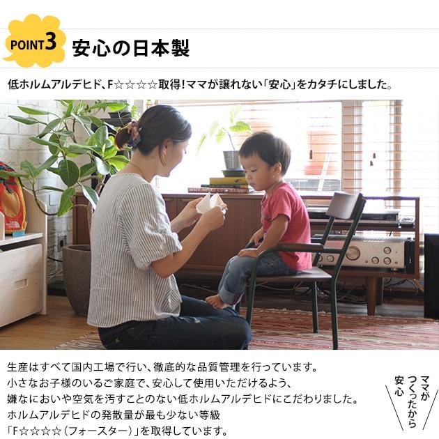 完成品・日本製のこどもと暮らしオリジナル Curio Life キャスター付きランドセルラック&ハンガーラック ナチュラルカラー