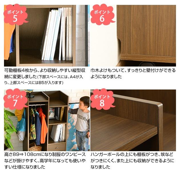 完成品・日本製のこどもと暮らしオリジナル Curio Life キャスター付きランドセルラック&ハンガーラック ホワイトカラー