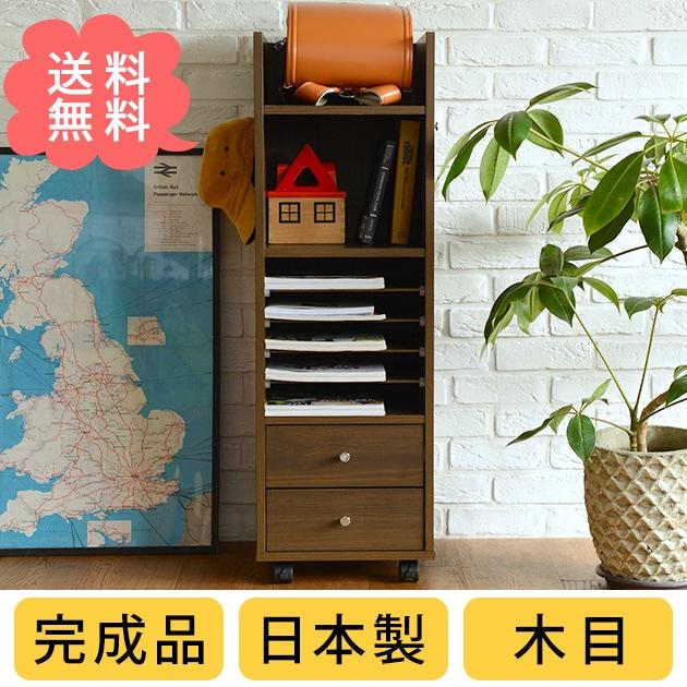 完成品・日本製のこどもと暮らしオリジナル Curio Life キャスター付きランドセルラック スリム ウォルナットカラー
