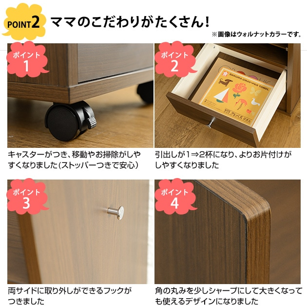 完成品・日本製のこどもと暮らしオリジナル Curio Life キャスター付きランドセルラック スリム ナチュラルカラー