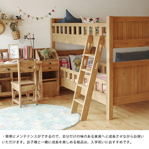 nora. ノラ mam(マム) mimosa(ミモザ) 2段ベッド  2段ベッド ベッド 子供ベッド キッズベッド 木製ベッド 子供 ナチュラル家具 子供用 幼稚園 保育園