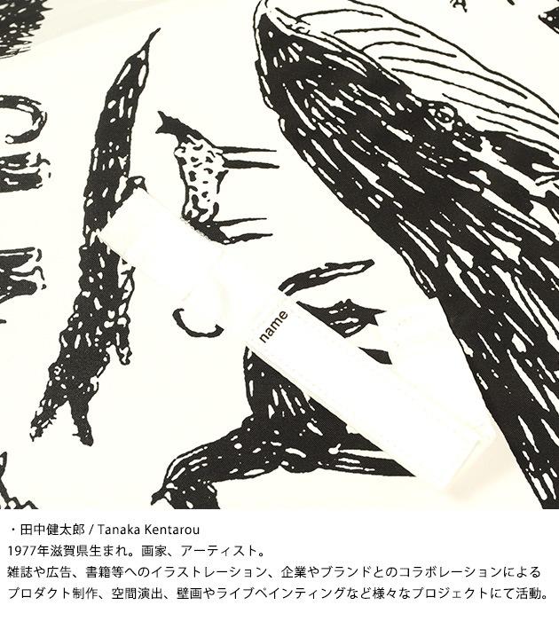chocolatesoup(チョコレートスープ) キッズアンブレラ with Tanaka Kentarou  傘 かさ レイングッズ キッズ おしゃれ モノトーン 子供用 撥水 はっ水 田中健太郎