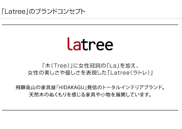 Latree ラトレ DEN タブレットスタンド  タブレットスタンド マルチスタンド 折りたたみ 木製 北欧 ナチュラル おしゃれ ディスプレイ 卓上 リビング学習