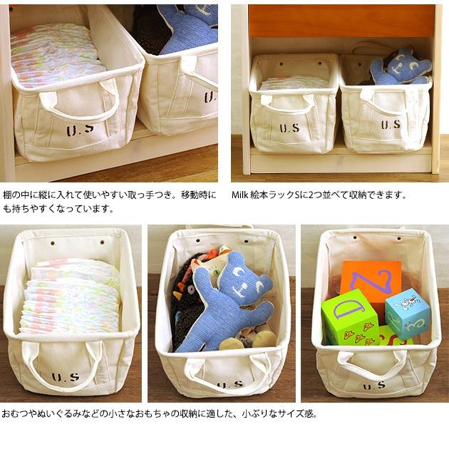 キャンバス ボックス CANVAS BOX スクエア S  収納ボックス おしゃれ 布 四角 おもちゃ おむつ 収納 小物入れ オムツ ランドリー