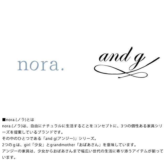 nora. ノラ and g(アンジー) fudge(ファッジ) 135テーブル  ダイニングテーブル テーブル ダイニング リビング 木製 北欧 シンプル ナチュラル アッシュ おしゃれ