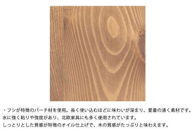 nora. ノラ and g(アンジー) maugaret(マーガレット) チェア  ダイニングチェア チェア 椅子 ダイニング イス 木製 北欧 ナチュラル シンプル おしゃれ