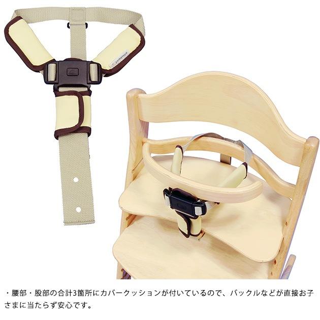 セーフティチェアベルト  ベビーチェア 専用ベルト チェアベルト ハイタイプ キッズチェア チェア イス 椅子 ダイニング キッズ家具