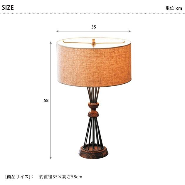 ACME Furniture アクメファニチャー BETHEL TABLE LAMP?ベゼルテーブルランプ  テーブルランプ ACME アクメ ランプ ライト 照明 ビンテージ ヴィンテージ インテリア おしゃれ