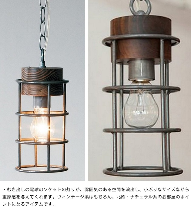 ACME Furniture アクメファニチャー BRIGHTON LAMP ブライトンランプ  ペンダントランプ ACME アクメ ランプ ライト 照明 ビンテージ ヴィンテージ インテリア おしゃれ