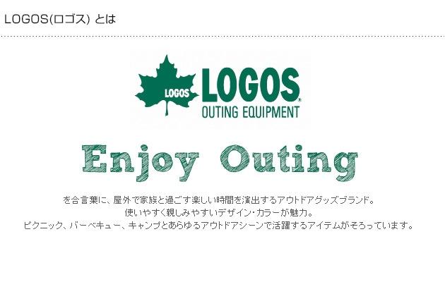 LOGOS ロゴス Life バックサポートチェア  チェア ロゴス LOGOS アウトドア用品 折りたたみ アウトドア 椅子 キャンプ バーベキュー キャンプ用品