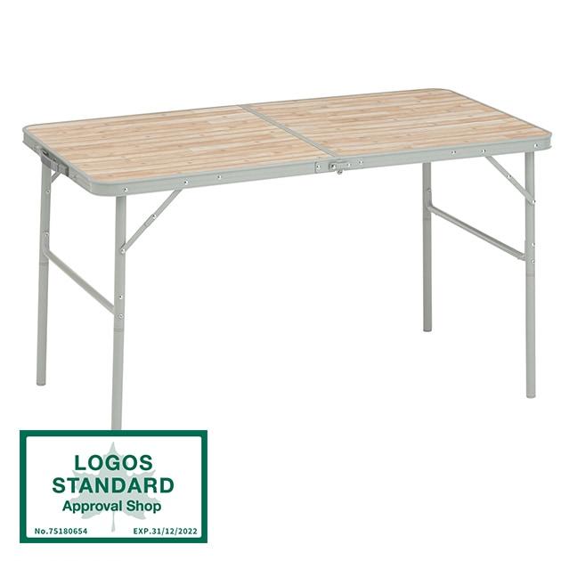 LOGOS ロゴス Life テーブル 12060  テーブル ロゴス 120 LOGOS アウトドア用品 折りたたみ バーベキュー アウトドア キャンプ キャンプ用品