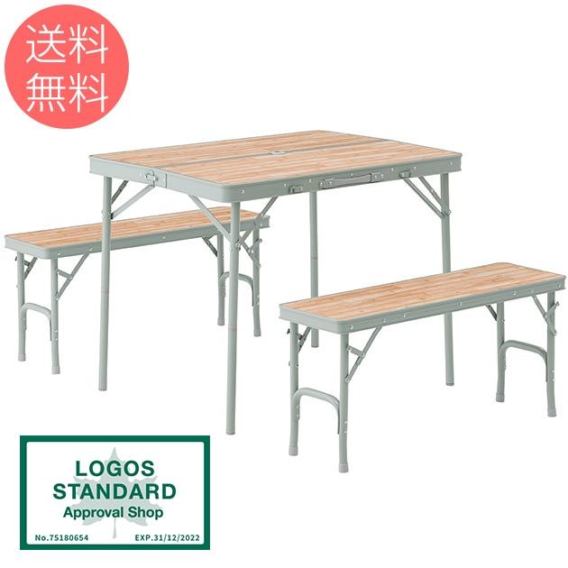 LOGOS ロゴス Life ベンチテーブルセット4  テーブル ベンチ セット ロゴス LOGOS アウトドア用品 折りたたみ バーベキュー キャンプ アウトドア