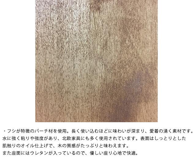 nora. ノラ and g アンジー dore(ドレ) スツール  ダイニング チェア ダイニングチェア スツール 木製 北欧 無垢 シンプル ナチュラル おしゃれ