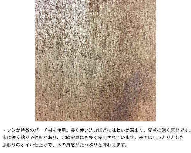 nora. ノラ and g アンジー barbell(バーベル) ドレッサー  ドレッサー 化粧台 デスク スツール 一面鏡 鏡台 木製 北欧 ナチュラル シンプル