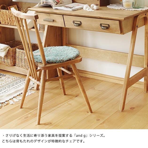 nora. ノラ and g(アンジー) anemoone(アネモネ) チェア  ダイニングチェア チェア 椅子 ダイニング イス 木製 北欧 ナチュラル シンプル おしゃれ