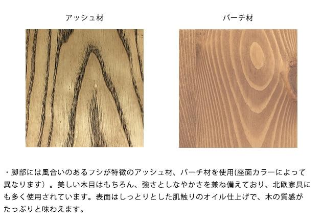 nora. ノラ and g(アンジー) oats(オーツ) ベンチ  ダイニングチェア ダイニング ベンチ 椅子 イス 木製 北欧 ファブリック 合皮 おしゃれ