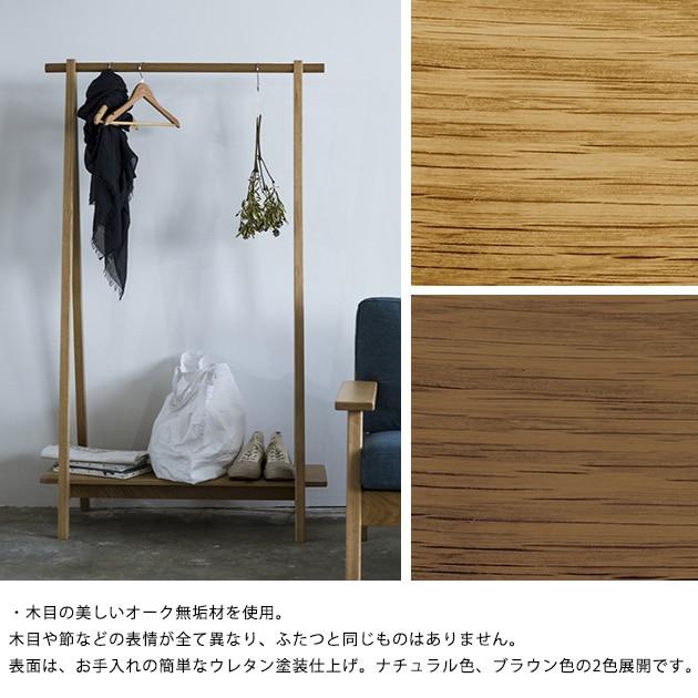 SIEVE シーヴ merge coat hanger マージ コートハンガー  コートハンガー ハンガーラック 木製ラック 木製 北欧 SIEVE シーヴ インテリア リビング おしゃれ