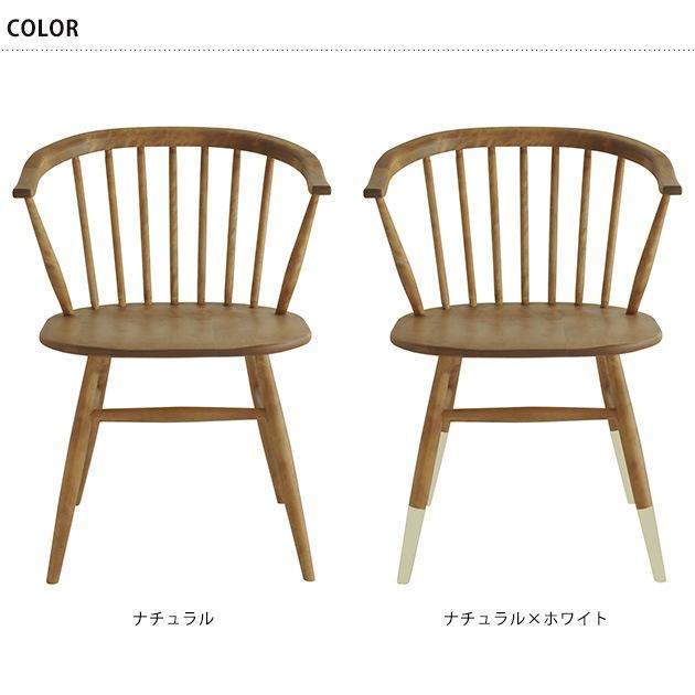 nora. ノラ and g アンジー romeria(ロメリア) チェア  ダイニングチェア 木製 北欧 無垢 ダイニング 椅子 イス ナチュラル シンプル おしゃれ