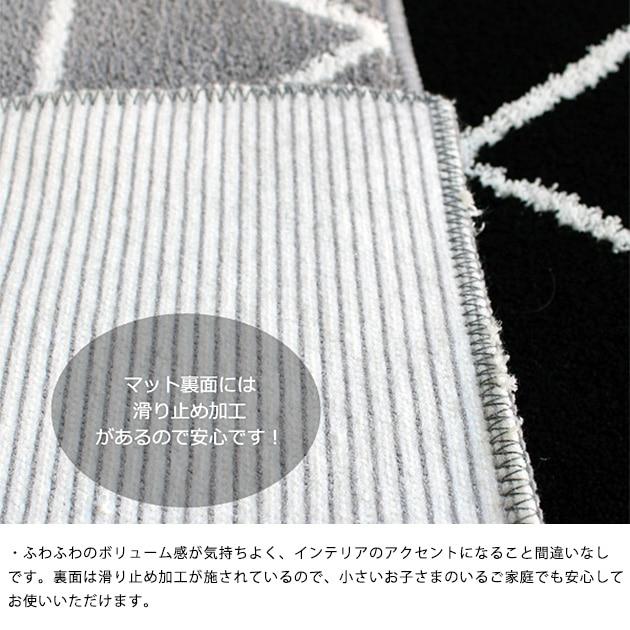 ラインダイヤモンドキッチンマット 60×240  キッチンマット マット ラグ インテリア おしゃれ 厚手 アクリル モノトーン 日本製 シンプル