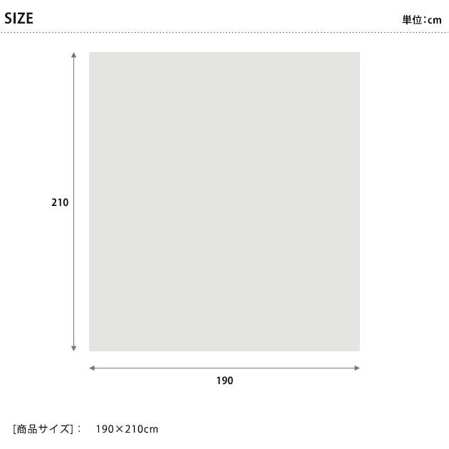 トライアングル布団カバー ダブル  布団カバー 掛け布団カバー ふとんカバー ダブル 日本製 綿100% モノトーン おしゃれ シンプル 北欧
