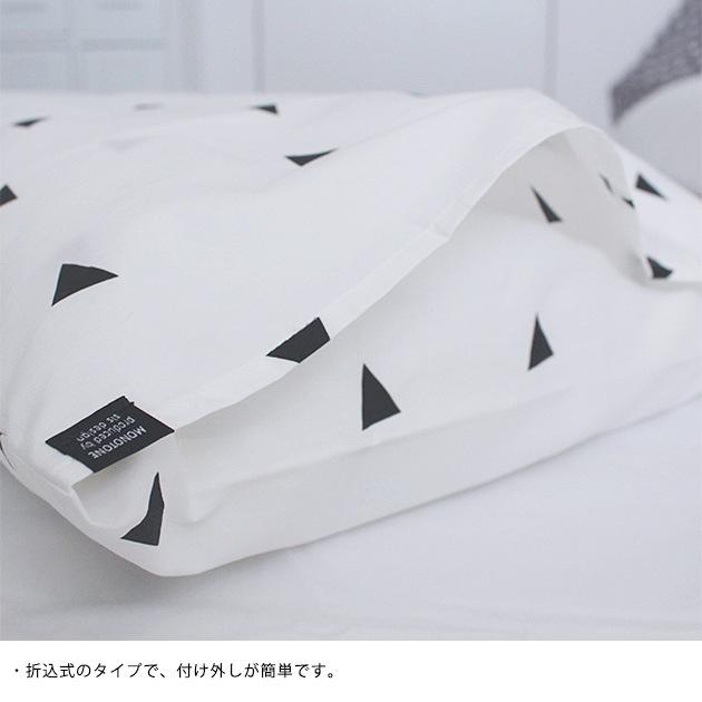 トライアングルピローカバー  ピローカバー ピローケース 枕カバー ピロケース 日本製 綿100% モノトーン おしゃれ シンプル 北欧
