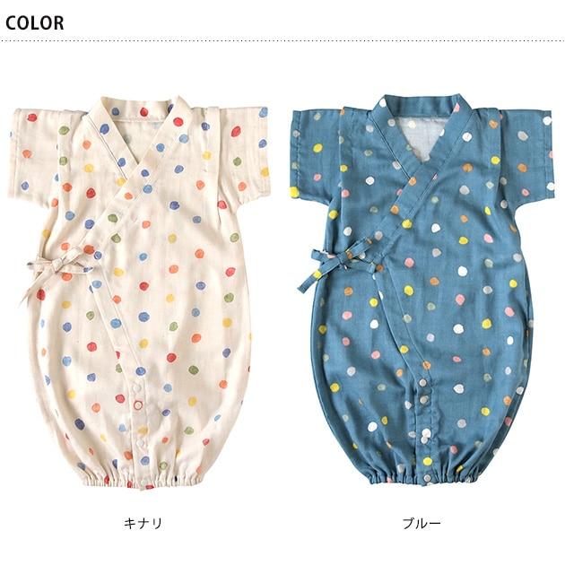 NAOMI ITO ナオミイトウ じんべい2wayドレス  2wayドレス じんべい ダブルガーゼ ガーゼ カバーオール ロンパース 新生児 ベビー コットン100% 出産祝い