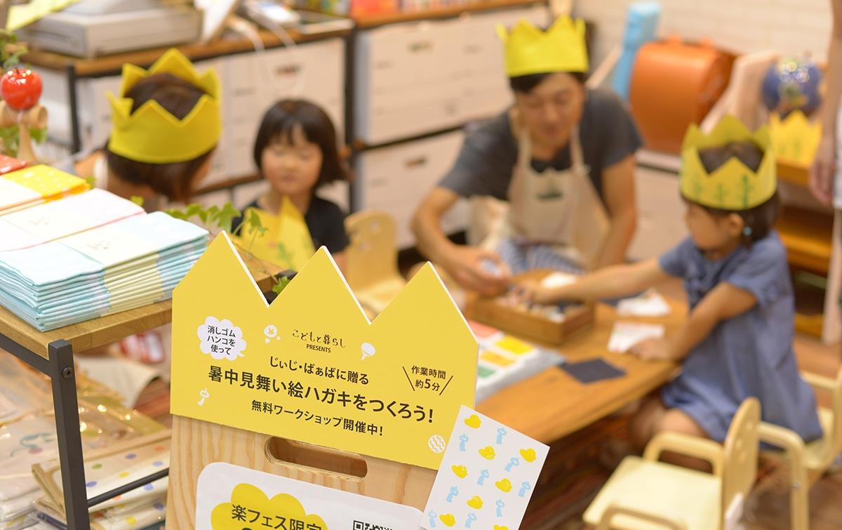 楽フェス2015@東京ビッグサイト
