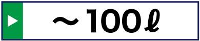 ��100