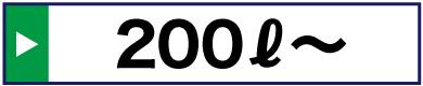 200��