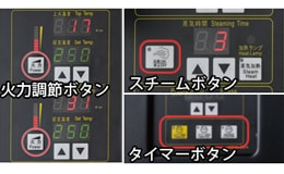 最先端の4点芯温センサーは最適な結果を得るために最高の精度を誇ります