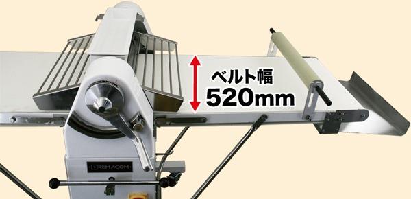 大きな生地も扱える幅500mm