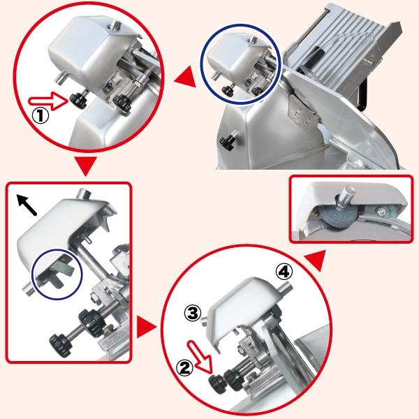 簡単操作で切れ味復活!研磨装置を標準装備