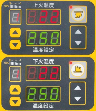 10段階の火力調節が可能な温度調節ボタン