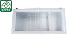スペースを最大限に生かせるように設計された庫内