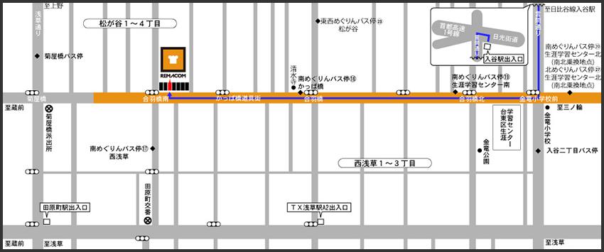稲荷町駅からのアクセス