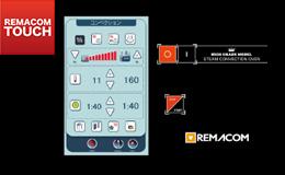 双方向自動反転(HAコントロール)による最高レベルの温度管理