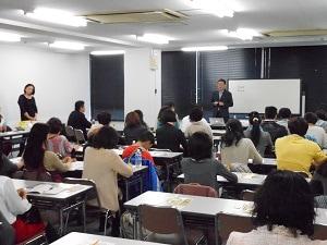 講座・ワークセッション