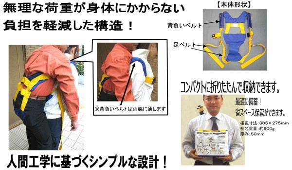おんぶ隊スタンダード NT-R9S