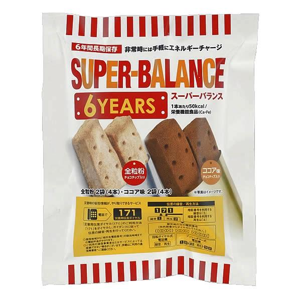 スーパーバランス 6YEARS