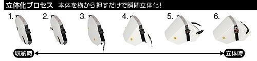 たためるヘルメット タタメットBCP プレーン